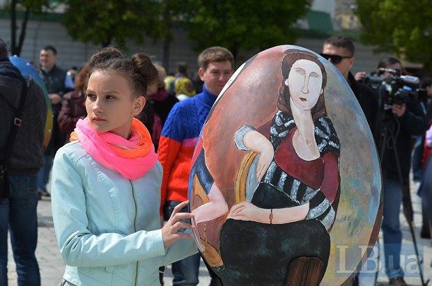 На Софійській площі в Києві відкрився фестиваль писанок (фото)