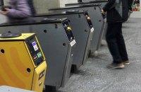 В киевском метро начали заменять жетоновые турникеты на карточные