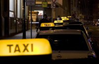 В Украине может подорожать такси
