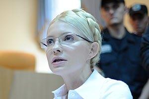 Тимошенко пришла и сразу получила отказ