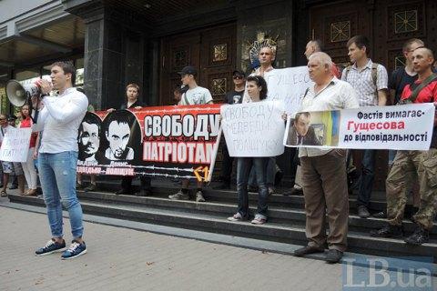 ГПУ отстранила прокурора по делу Медведько и Полищука