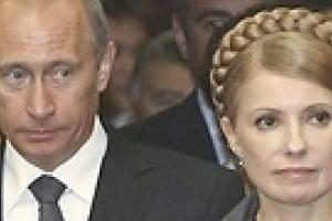 Тимошенко готова встретиться с Путиным в любое время