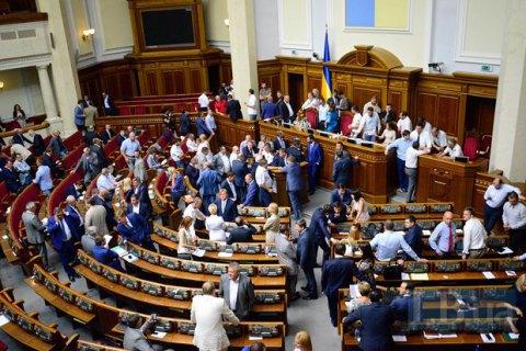 Радикальная партия снова заблокировала трибуну Рады