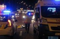 В Киеве Volkswagen сбил насмерть нетрезвого пешехода-нарушителя