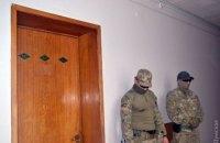 Прокурори прийшли з обшуком до радника Саакашвілі (оновлено)