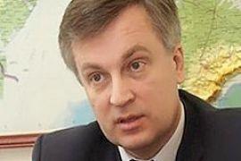 СБУ пока не подыскала замену Кислинскому
