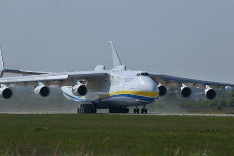 Рада ратифицировала соглашения о воздушном сообщении и перевозках с четырьмя странами