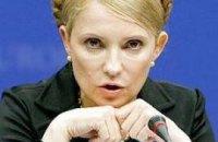Тимошенко требует от Ющенко подписать закон о выделении 1 млрд грн на борьбу с гриппом