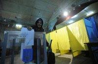 Раде предложили кардинально реформировать закон о местных выборах