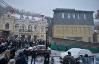 В Киеве показали новый фасад театра на Андреевском спуске