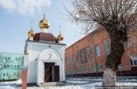 В колонию Тимошенко привезут мощи святых