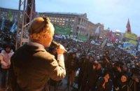 Комитет во главе с Кожемякиным не поддержал освобождение Тимошенко