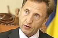 Минюст откроет доступ к реестру политических партий  с 1 октября