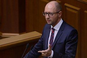 """Яценюк отмечает, что Путин в отношении Украины """"вместо кнута вытянул пряник"""""""