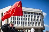 Придуманный СССР. Ностальгия как приговор