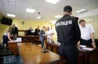Суд перенес рассмотрение жалобы на арест Медведько на 23 сентября