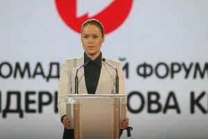 """Королевская заберет субсидии у украинцев с """"двумя квартирами и тремя автомобилями"""""""