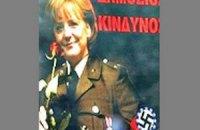 КПУ выпустила газету с Меркель в нацистской форме