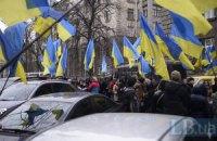"""Доступ к Банковой перекрыли милиция и """"евроинтеграторы"""""""