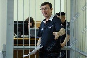"""Луценко: для """"тел, погруженных в ПР"""", законы не писаны"""