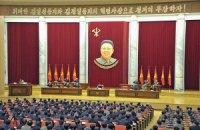 """Північнокорейське """"щастя"""" як засторога прихильникам розділу України"""