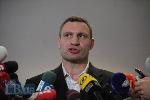 Кличко поддержал полицейских, застреливших подростка