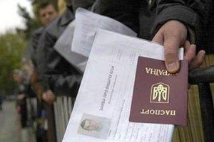 Оприлюднено статистику видачі шенгенських віз українцям