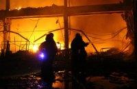 У Росії горять військові склади