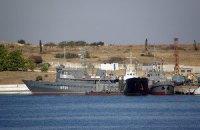 Из Крыма вывели еще 6 украинских кораблей
