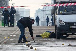 В Харькове произошел взрыв во время шествия достоинства