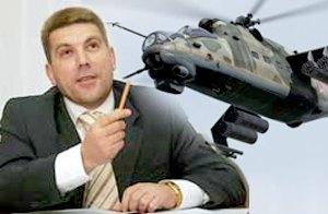 """Скандальный чиновник с проблемами с законом """"всплыл"""" в """"Укроборонпроме"""""""