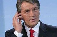 Ющенко поручил круглосуточно охранять кандидатов в президенты