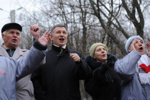 К Тимошенко пришли однопартийцы