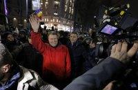 Румынский президент присоединился к антиправительственным протестам