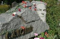 У Азарова утвердили мероприятия ко Дню партизанской славы