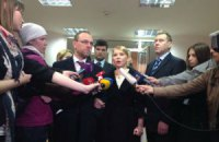 ЦИК зарегистрировал Тимошенко и Порошенко кандидатами в президенты