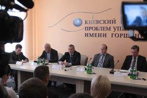 Украина-ЕС: что дальше?