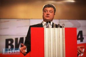 Порошенко призвал ЕС ввести секторальные санкции против России, если огонь на востоке не прекратится