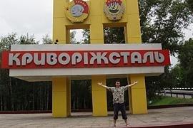"""Экс-глава ФГИ: Тимошенко лично разрешила не выполнять инвестобязательства по """"Криворожстали"""""""