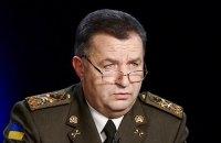 Полторак назвал количество боевой техники и регулярных войск РФ на Донбассе