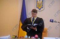 Высший админсуд не увидел нарушений в назначении Киреева в Печерский суд
