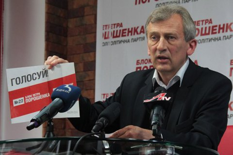 Лидер сумского УДАРа бросил Кличко