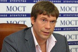 Генпрокуратура намерена лишить Олега Царева депутатской неприкосновенности