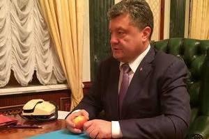 Порошенко съел яблоко назло Путину