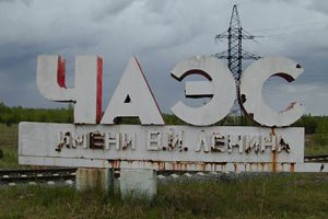 Янукович пригласил президентов в Чернобыль