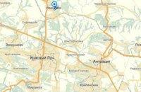 Силы АТО освободили поселок Ивановка у Антрацита