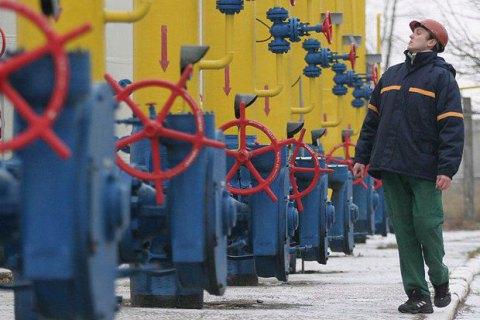 Украина снизила запасы газа вПХГ на0.7 млрд куб м