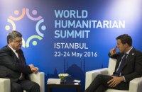 Порошенко обсудил с премьером Нидерландов введение безвизового режима с ЕС