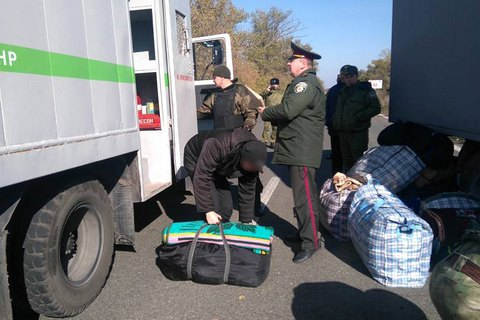 Омбудсмен: Наподконтрольную руководству  Украины территорию перемещены еще 23 осужденных