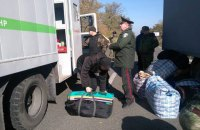 """""""ДНР"""" передала властям Украины 23 заключенных"""